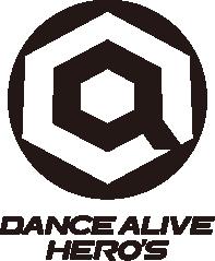 dance alive heros