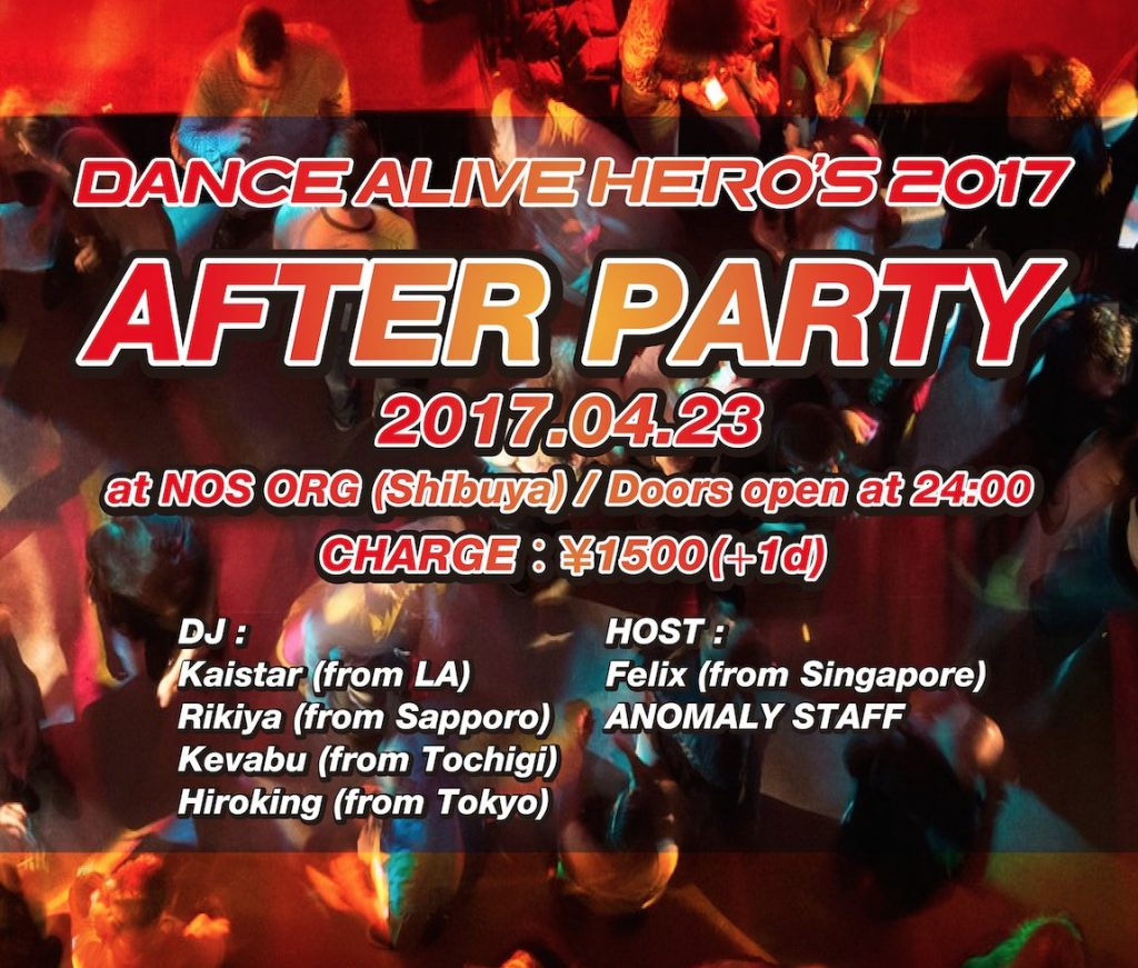 DANCE ALIVE AFTER PARTY