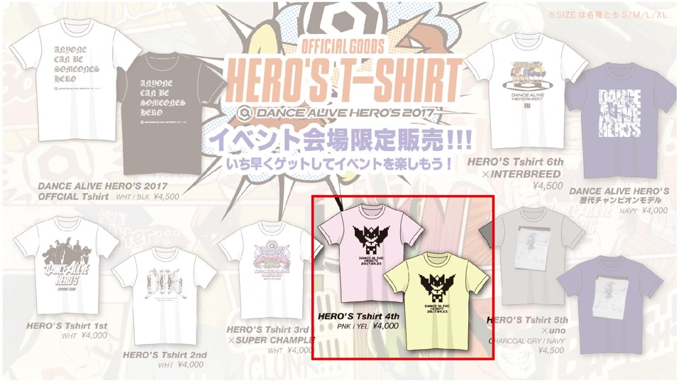 dews_ただのん HERO'S-02