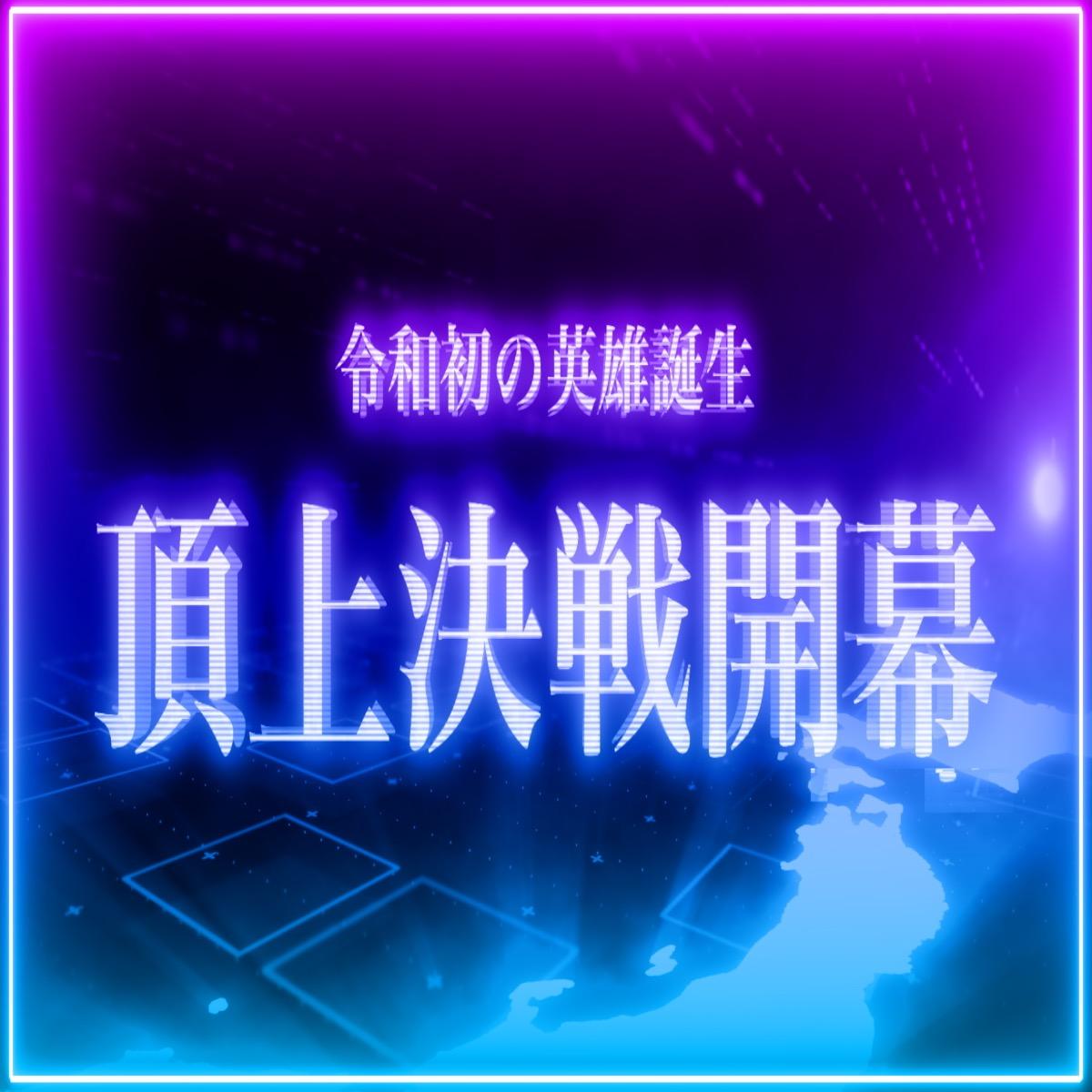 KIDS&RIZE トーナメントを大公開!!