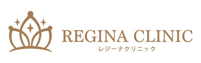 レジーナクリニック(医療法人けんゆう会)